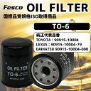 セット売20個 FILT オイルフィルター TO-6 オイルエレメント トヨタオイルフィルター 自動車部品