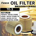セット売20個 FILT オイルフィルター TE-3 オイルエレメント トヨタオイルフィルター 自動車部品