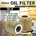 セット売10個 FILT オイルフィルター TE-4 オイルエレメント トヨタオイルフィルター 自動車部品