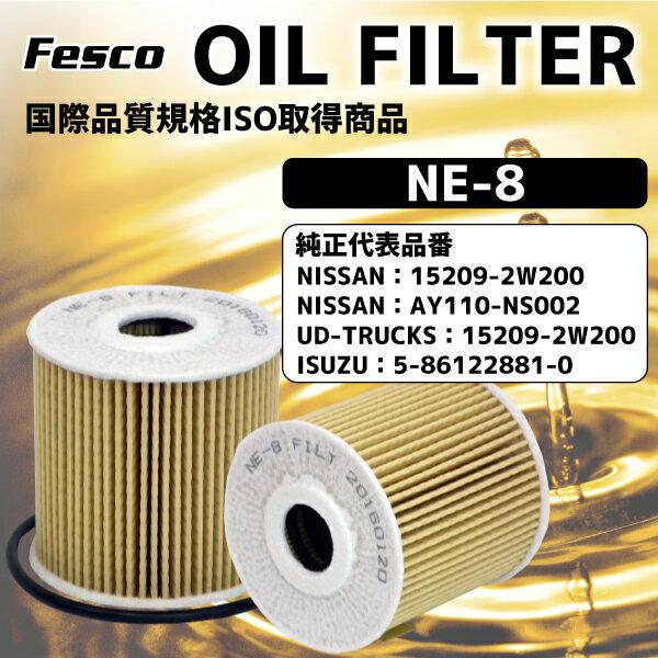FILT オイルフィルター NE-8 オイルエレ...の商品画像