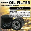 セット売10個 FILT オイルフィルター MO-1 オイルエレメント マツダオイルフィルター 自動車部品
