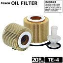 セット売20個 オイルフィルター TE-4 オイルエレメント トヨタ/ヒノ用 TOYOTA 04152-31080 04152-38010