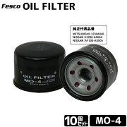 セット売10個 オイルフィルター MO-4 オイルエレメント ミツビシ/ニッサン用 品質保証ISO/TS16949