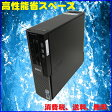 中古パソコン Windows7!Optiplex 960 DVDスーパーマルチCore2Duo 3.33GHz【MEM:4GB&HDD320GB搭載!】☆【KingSoft Office2013インストール済み】☆【05P23Apr16】