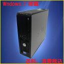 中古パソコン DELL OptiPlex 780または380シリーズ【中古】 Core 2 プロセッサー 2.93GHz メモリー4GB HDD:500GB DVDスーパーマルチ..