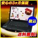 中古ノートパソコン Windows7 Pro搭載!lenovo ThinkPad L520 Corei3 2350M 2.3GHzDVD-ROM内蔵&Windows7 Proセットアップ済みKingSof..
