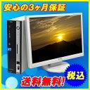 【Windows7-Pro搭載!】中古パソコン 富士通 ESPRIMO-D530ACore2Duo E7500&DVDスーパーマルチ搭載 22インチワイド液晶セット Window..