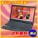 ��ťΡ��ȥѥ����� ��� dynabook Satellite B550/B15.6����� HD TFT���顼 LED�վ���[TOSHIBA]Intel Core i5-M480 �ץ?�å��� 2.66GHz�����ѡ��ޥ����¢��Windows7-Pro���åȥ��åѤ�KingSoft Office���ȡ���Ѥߡ���ťѥ������