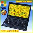 中古ノートパソコン Windows7 Pro搭載【軽量ノートPC】lenovo ThinkPad X230 Core i5-3320M 2.6GHzWindows 7 Professionalセットアップ済みKingSoft Officeインストール済み【中古パソコン】