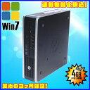 【中古デスクトップPC】【新品SSD128GB搭載】Windows7Pro-64bit搭載!HP Compaq 8200 Elite US【中古】Corei5-2400Sプロセッサー2.5GHz メモリ4GB DVDスーパーマルチ【KingSoft Officeインストール済み】◎