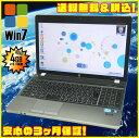 【中古ノートパソコン 】HP PROBOOK 4540s Windows7-64Bitセット済み【中古】15.6インチ液晶 Intel Core i5-3210M プロセッサー2.5GHz メモリ4GB HDD320GB DVDマルチ 無線LAN 10キー付キーボード USB3.0搭載 KingSoft Office付【中古パソコン】