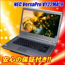 NEC VersaPro タイプVA VY22MA-915.6インチ液晶 MEM:2GB HDD:160GBCeleron 2.2GHz DVDスーパーマルチ搭載Windows 7 ProfessionalKingS..