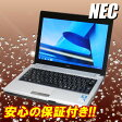 中古ノートパソコン NEC VersaPro UltraLite タイプVBVK12EB-D PC-VK12EBBCD 12.1インチ(B5サイズ)Celeron 1.2GHz MEM:4GB HDD:250GB無線LAN内蔵モバイルPC Windows7 セットアップ済【中古パソコン】【KingSoft Office付】【中古】【02P11Mar16】