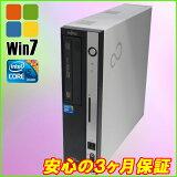 ��ťѥ����� Windows7-Pro��ܡ� �ٻ��� FUJITSU ESPRIMO-D750/A Core i5 650 3.2GHz/4096MB/160GBDVD�����ѡ��ޥ����Windows7-Pro ���åȥ��åѤߡ�KingSoft Office���ȡ���Ѥߡۡ���ťǥ����ȥå�PC�ۡ���šۡ�05P23Apr16��