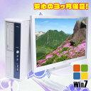 【中古パソコン】NEC Mate MJ18X-A Cereron 1.8GHz20インチワイド液晶セット【中古】 Windows7ProDVDスーパーマルチ搭載KingSoft Officeインストール済み【中古パソコン】◎
