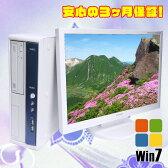【中古パソコン】NEC Mate MJ18X-A Cereron 1.8GHz20インチワイド液晶セット Windows7ProDVDスーパーマルチ搭載KingSoft Officeインストール済み【中古】【中古パソコン】