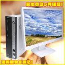 無料アップグレード実施中!メモリ2GB→4GB!中古パソコン Windows7搭載! 富士通(fujitsu)FMV-D5290 マルチ搭載22ワイド液晶セット W..