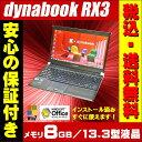 【Windows7搭載】中古パソコン Toshiba dynabook RX3 SN266Eメモリー8GB搭載!Windows7-Pro セットアップ済みKingSoft Officeインストール済み