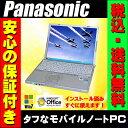 値下げしました!中古パソコン Panasonic(パナソニック) CF-T9JWFCDS無線LAN内蔵 Windows7-ProKingSoft社 Officeインストール済み【..