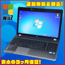 中古パソコン Windows7搭載 HP ProBook 4530s Celeron 1.9GHz デュアルコア MEM:8GB HDD:250GB DVDマルチ搭載 Windows7-Proセットアップ済み 【KingSoft Officeインストール済み】【中古】【中古パソコン】【Windows7 中古】