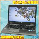 中古パソコン Windows7 HP ProBook 6560b Core i5 2.6GHz HDD:500GB DVDスーパーマルチ搭載メモリー4GB&無線LAN内蔵 Windows7セットアップ