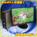 【HDD&メモリ↑済み お買得商品】DELL 780 スーパーマルチ MEM:8GB HDD:250GB20インチワイド液晶セット Windows7-Proセットアップ済..