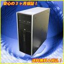 中古パソコン HP Compaq 8100 Elite Mt Coer i7 860 2.8GHz/8GB/500GB NVIDIA GTX750Ti搭載!!DVDスーパーマルチ Windows7-P