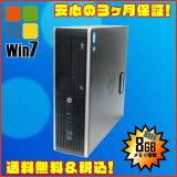 ��ťѥ����� Windows7��ܡ�HP Compaq 8200 Elite Core i5 2400 3.10GHz���ꡡ8GB ��� WIndows7-PRO 64Bit ���åȥ��åѤ�KingSoft Office�դ�����ťѥ�����ۡ���šۡ�Windows7����šۡۡ�05P23Apr16��