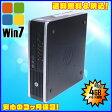 中古パソコン 省スペース!! HP Compaq 8000 Elite US Core2 Duo E8400 3.0GHz Windows7-Pro 32Bitセットアップ済み ☆【KingSoft Officeインストール済み】☆【中古パソコン】【中古】【Windows7 中古】【中古】