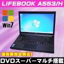 中古パソコン Windows7 64ビット版搭載 中古ノートパソコン 富士通 LIFEBOOK A553/H 15.6インチ液晶 セレロン 1.80GHz メモリ:4..