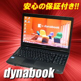 ��ťΡ��ȥѥ�����Windows7-Pro 64�ӥå������� dynabook Satellite B552 �վ�15.6�����Core i3 2.4GHz��MEM:4GB��HDD:320GB�ƥ��դ������ܡ��ɡ�DVD�����ѡ��ޥ����KingSoft Office ̵�����ȡ���ѡۡ���š�