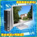 ̵�����åץ��졼��!!����ťѥ����� Windows7-Pro���!�ٻ��� FUJITSU ESPRIMO D750/A 22������վ����å� Core i5 650 3.20GHz/4096MB/160GB��320GB DVD�����ѡ��ޥ��Windows7-Pro ���åȥ��åѤߡ��KingSoft Office�ۡ����š�