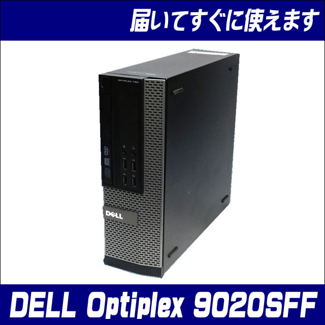DELL OptiPlex 9020 SFF【...の紹介画像1