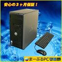 【スポット商品】オンラインゲーム!! DELL OptiPlex780 MT Core2Quad Q9550 2.83GHzメモリー8GB HDD:250GBス...