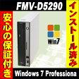 中古パソコン Windows7 デスクトップパソコン 富士通 FMV-D5290 Celeron 1.80GHz/2048MB/160GB Windows7-Pro セットアップ済み FUJITSU【中古】【中古デスクトップ】【Windows7 中古】【05P23Apr16】