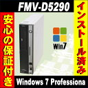 中古パソコン Windows7搭載 中古デスクトップパソコン 安心の保証付き