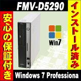 ��ťѥ����� Windows7 �ǥ����ȥåץѥ����� �ٻ��� FMV-D5290 Celeron 1.80GHz/2048MB/160GB Windows7-Pro ���åȥ��åѤ� FUJITSU����šۡ���ťǥ����ȥåסۡ�Windows7 ��šۡ�05P23Apr16��