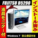 中古パソコン 富士通 FMV-D5290 17インチ液晶セットCeleron 430/2048MB/160GBDVD搭載! Windows7-Pro セットアッ...