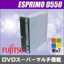 富士通 中古パソコン Windows7-Pro搭載 FUJITSU FMV-D550A【中古】 Core2 E7500/4096MB/250GB DVDスーパーマルチ Windows7-Pro セットアップ済み【WPS Officeインストール済み】【中古デスクトップPC】◎