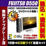 ̵�����åץ��졼�ɼ»��桪��ťѥ����� �ٻ��� ESPRIMO D550��DVD�����ѡ��ޥ�����19�������23������磻�ɱվ����åȡ�HDD:160GB��320GBKingSoft Office �ա���šۡ�Windows7 ��šۡ���ťѥ�����ۡ�05P23Apr16��