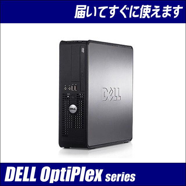 中古パソコン Windows7搭載! DELL OptiPlex 780(or380) 【中古】Core2Duo E7500 DVDスーパーマルチ搭載&Windows7-Proセットアップ済み WPS Officeインストール済み【中古パソコン】Windows7モデル◎