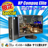 ��ťѥ����� ����SSD120������ܡ����ꥹ�ڥ�����ǥ� HP Compaq Elite����� �վ����åȥ�ǥ����š� 18.5���磻�ɱվ� ����4GB DVD�ޥ�� KingSoft Office���ȡ���ѡ��ǹ�������̵�����¿�3�����ݾڡ�