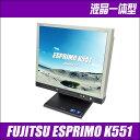 富士通 ESPRIMO K551/B【中古】 17インチ液晶一体型デスクトップパソコン Windows10 コアi5(2.66GHz) メモリ4GB HDD160GB DVD-ROM WPS ..