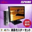 【中古デスクトップPC】Windows7Pro64bit搭載!23インチ液晶セット 富士通 FUJITSU ESPRIMO-D751D Intel Core i5-2400プロセッサー 3.1GHzメモリ8GB HDD500GBDVDスーパーマルチ【KingSoft Officeインストール済み】
