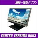 FUJITSU ESPRIMO K553【中古】 20インチワイド液晶一体型パソコン Windows7搭載 Corei5-3220M 2.6GHz メモリ4G HDD500GB DVDスパーマル..