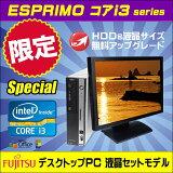 ��Ź�����OS����ǥ롡̵�����åץ��졼�ɼ»ܺѤ� �ٻ��� ESPRIMO Core i3����� �ǥ����ȥå�PC�վ����å� ����š� �վ�23������磻�ɡ�320GB��UP ����8GB DVD�ޥ����� ̵��LAN�դ���ťѥ�����Win7����Win10���٤�OS��ǥ롡KingSoft Office�դ�
