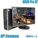 HP Compaq 6000 Pro【中古】19インチワイド液晶モニターセット 中古パソコン Windows7-Pro搭載PC CPUもメモリも無料アップグレード済み..