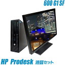 HP Prodesk 600 G1 SF 【中古】 22イン...