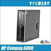 hp6000