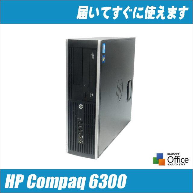 中古パソコン HP Compaq 6300 Pro【中古】 Windows10-HOME 64bit(MAR)搭載 Core i5-3470:3.2GHz メモリ:8GB HDD:500GB DVDスーパーマルチ内蔵 KingSoft Office付き 中古デスクトップパソコン◎